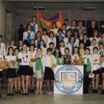 Муниципальное бюджетное общеобразовательное учреждение средняя общеобразовательная школа №70 г.о.Тольятти