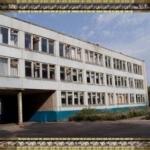 Муниципальное бюджетное образовательное учреждение средняя общеобразовательная школа №61