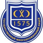 Государственное бюджетное общеобразовательное учреждение Лицей №1575