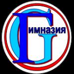 """муниципальное бюджетное общеобразовательное учреждение """"Гимназия №1"""""""
