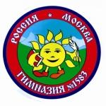 Государственное бюджетное образовательное учреждение Гимназия №1583 г. Москва