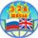 Государственное бюджетное общеобразовательное учреждение школа №328 с углубленным изучением английского языка
