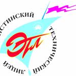 """Муниципальное бюджетное общеобразовательное учреждение """"Элистинский технический лицей"""""""