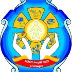 Муниципальное автономное общеобразовательное учреждение лицей №28