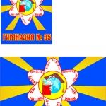 """муниципальное бюджетное общеобразовательное учреждение городского округа Тольятти """"Гимназия №35"""""""