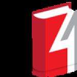 Муниципальное бюджетное общеобразовательное учреждение Лицей №41