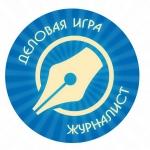 """Деловая игра """"Журналист"""", весна-2015."""