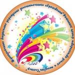 """Муниципальное бюджетное учреждение дополнительного образования """"Районный центр творчества детей и молодёжи """"Спектр"""""""