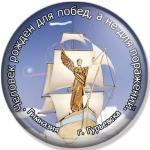 Муниципальное бюджетное общеобразовательное учреждение гимназия г. Гурьевска Калининградской области