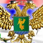 Муниципальное автономное общеобразовательное учреждение Ангарский лицей №2 имени М.К. Янгеля