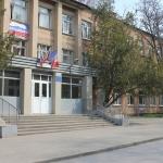 Муниципальное бюджетное общеобразовательное учреждение города Ростова-на-Дону «Школа №109»