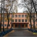 Муниципальное образовательное учреждение средняя общеобразовательная школа №9