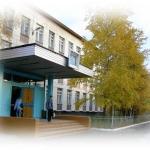 Муниципальное общеобразовательное бюджетное учреждение Средняя общеобразовательная школа №2