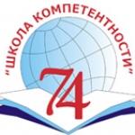 Муниципальное автономное  общеобразовательное учреждение средняя общеобразовательная школа №74