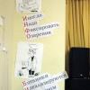 """Вторая Всероссийская научно-практическая конференция """"Открытое образование. Педагогика текста"""""""