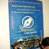 Государственное бюджетное общеобразовательное учреждение средняя общеобразовательная школа №327 г. Санкт-Петербурга