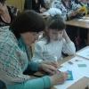 Муниципальное бюджетное образовательное учреждение средняя общеобразовательная школа №76