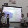Муниципальное бюджетное общеобразовательное учреждение СОШ №4 поселка городского типа Афипского  МО Северский район