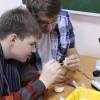 Муниципальное бюджетное общеобразовательное учреждение  города Иркутска лицей № 2