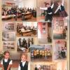 Муниципальное бюджетное общеобразовательное учреждение «Лицей №83 - Центр образования» Приволжского района г. Казани