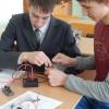 Государственное бюджетное общеобразовательное учреждение «Белорецкий лицей-интернат»
