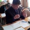 Муниципальное бюджетное образовательное учреждения средняя общеобразовательная школа №30 г. Пензы