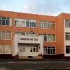 Муниципальное бюджетное общеобразовательное учреждение города Ростова-на-Дону «Школа №100»