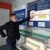 Муниципальное автономное общеобразовательное учреждение лицей №27 имени А.В.Суворова