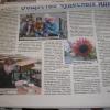 Муниципальное бюджетное общеобразовательное учреждение г. Мурманска «Средняя общеобразовательная школа №45»