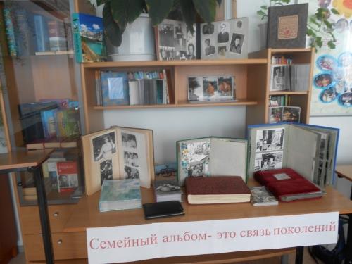 Неделя краеведения, истории и социологии науки и технологий