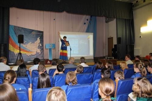 Открытие Нанограда