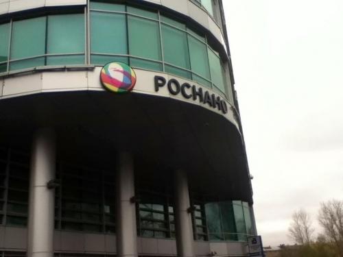 Прибыли в @rosnano_ru @schoolnano pic.twitter.com/GPcKLu9t