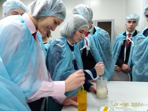 """Промышленный туризм. Экскурсия на завод """"Биосинтез""""."""