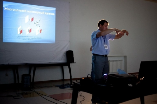 Наноград 2012