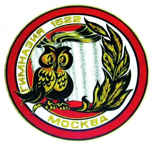 Логотип ГБОУ гимназии № 1522