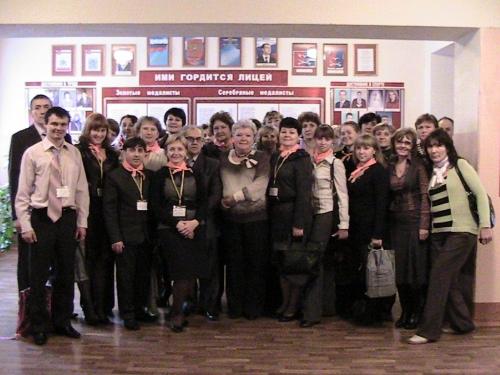 Общее фото всех участников Маршрута №2