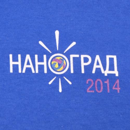 Символы Нанограда-2014