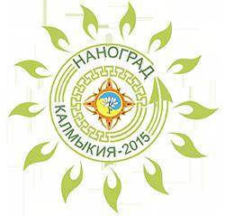 Герб Нанограда. Калмыкия - 2015