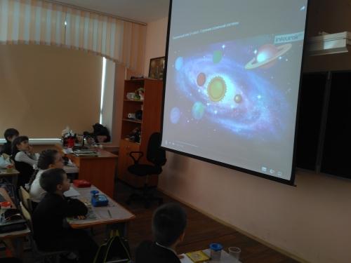 """бинарный урок в 1 """"А"""" классе """"Планеты солнечной системы"""" (окружающий мир + ИЗО)"""