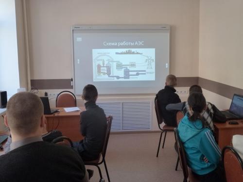 """Урок """"Путешествие по АЭС"""". 8 и 10 классы"""