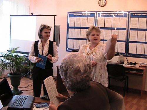 """Тренинг """"Развитие коммуникативных навыков учащихся в ходе деловой игры """"Журналист"""""""