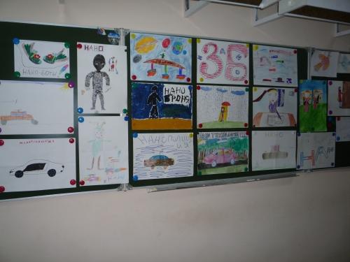 """Конкурс рисунков """"Мир высоких технологий"""""""
