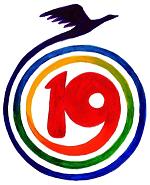 Логотип МБОУ СОШ №19, автор Юдинцева Л.Г., учитель ИЗО