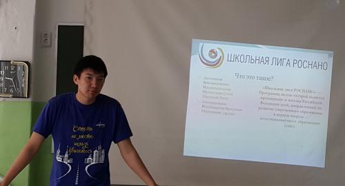 """Подготовка к Летней Школе """"Наноград - 2016"""""""