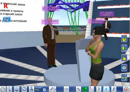 Презентация сетевых проектно-исследовательских лабораторий «Школьной Лиги РОСНАНО»