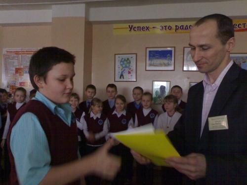 Погружение, посвященное Дню Российской науки в начальной школе