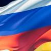 Международная  научно-практическая конференция в области естествознания на немецком языке Гимназия №3 Новосибирск