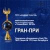 I Межрегиональный фестиваль научно-популярного фильма «ТехноФест-2016»