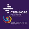 Онлайн-программа «Использование современных образовательных ресурсов и технологий в естественно-научном образовании школьников»