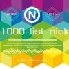 Новый сезон программы «1000-list-nick»: «Верь в себя и все получится!»